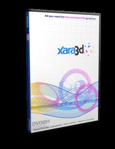 Xara3D 6