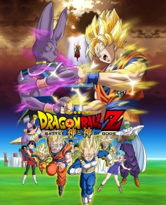 818b4-dragon-ball-z-battle-of-gods-2820132920poster